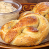 Soft Bavarian Pretzels with Serda Beer Mustard